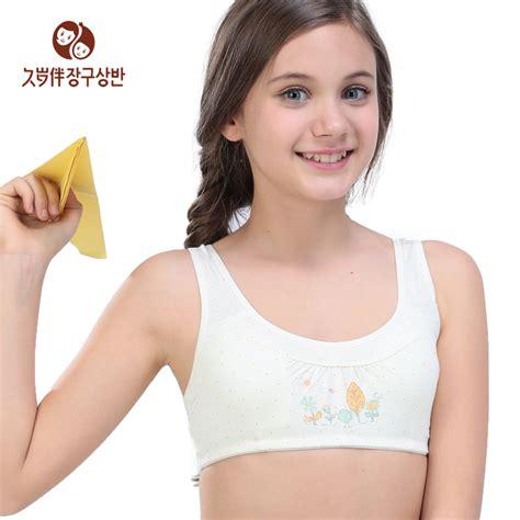 small bra teens jpg 800x800
